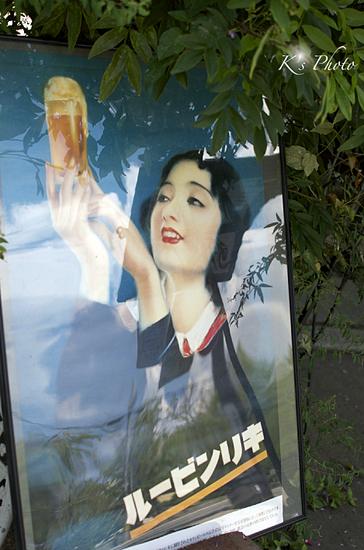 '12秋京都30.jpg