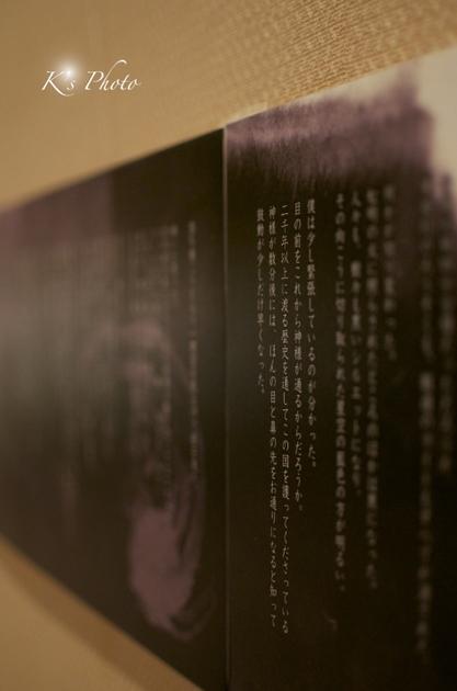 DSC_6276のコピー.jpg