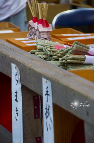 祇園祭13-14.jpg